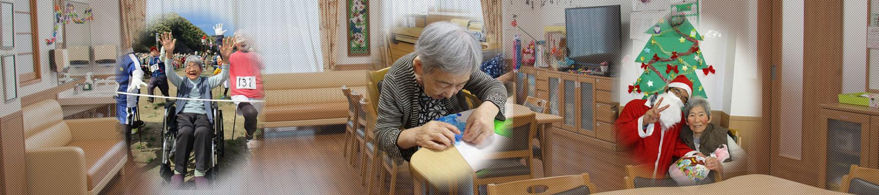 通所介護菜の花東館1F