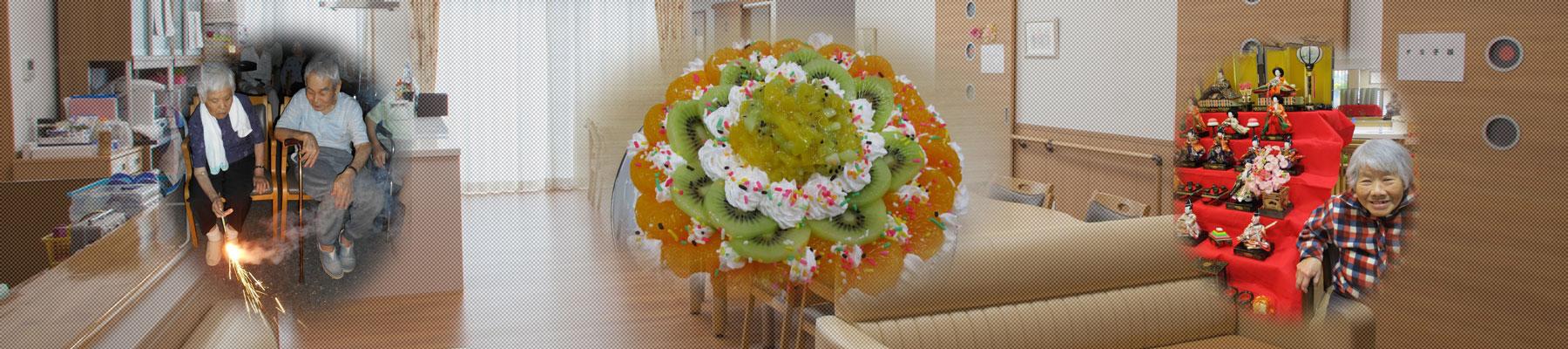 有料老人ホーム菜の花東館